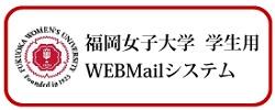 webmail_s1